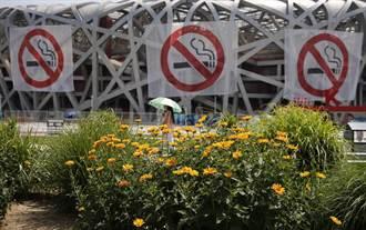 北京史上最嚴控菸令 今起實施