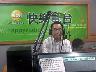 陳致中「一邊一國愛台灣」首播 叩應干擾不斷