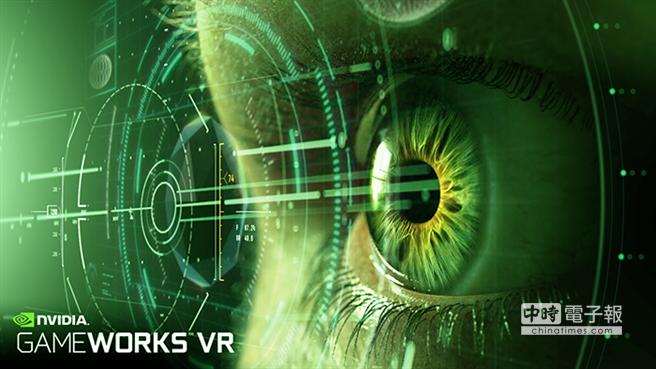 NVIDIA推出GameWorks VR虛擬實境開發軟體套件,加速VR遊戲時代的來臨。(業者提供)
