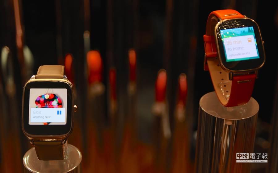 華碩在Computex Taipei 2015展前記者會展出ZenWatch 2,給予消費者更多元的搭配選擇。(圖/黃慧雯攝)