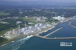 日東電水管破損 輻射汙水外漏7至15噸