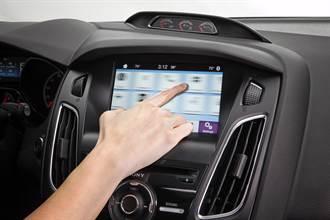 福特SYNC AppLink車載系統正式在台推出
