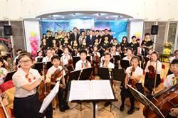 彰化縣青少年管弦樂團6/13年度公演