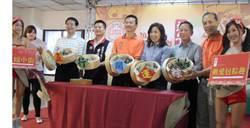 高雄三鳳中街將封街包粽 銅板可帶走百元粽