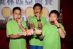 亞太小學數學奧賽 台灣奪3金