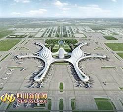 成都新機場設計出爐 太陽神鳥方案中選
