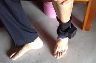 擴大電子腳鐐範圍?法務部:評估中