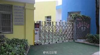武漢幼稚園三名兒童遭人持斧頭砍傷