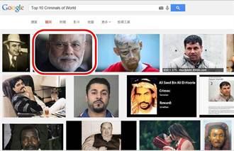谷歌搜索「全球十大通緝要犯」 印度總理赫然在列