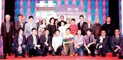 Keep Walking夢想資助計畫 第十一屆新科夢想家出爐