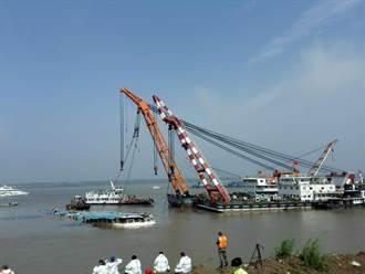 「東方之星」客船翻沉事件已致97人遇難