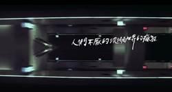 今日最song:輕晨電(我們背對著青春)