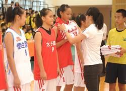 南山高中女子籃球隊成軍典禮