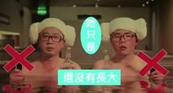 今日最song:辦桌二人組(愛上公主)