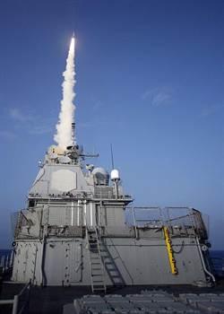 美日海基型攔截飛彈 試射成功