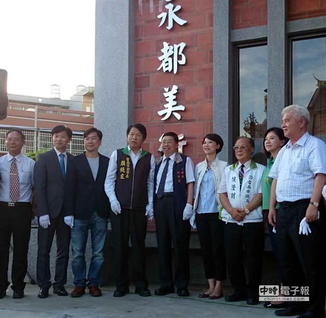 侯永都兒子侯博明(左5)與南市長副市長顏純左(左4)等人共同參與永都美術館揭幕。(圖/陳惠珍)
