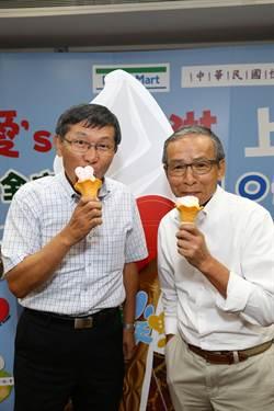 超商霜淇淋都愛水果 雙雄7月PK哈密瓜