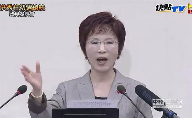 參與國民黨總統初選的立法院副院長洪秀柱,10日下午到國民黨中常會發表政見,表示「參選是責任的肩負,她絕不會放棄自己」。(圖/中天提供)
