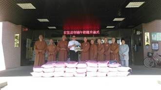 端午佳節玄空法寺 捐贈白米
