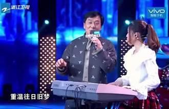 好棒!陳曼青吸引成龍上台深情演唱