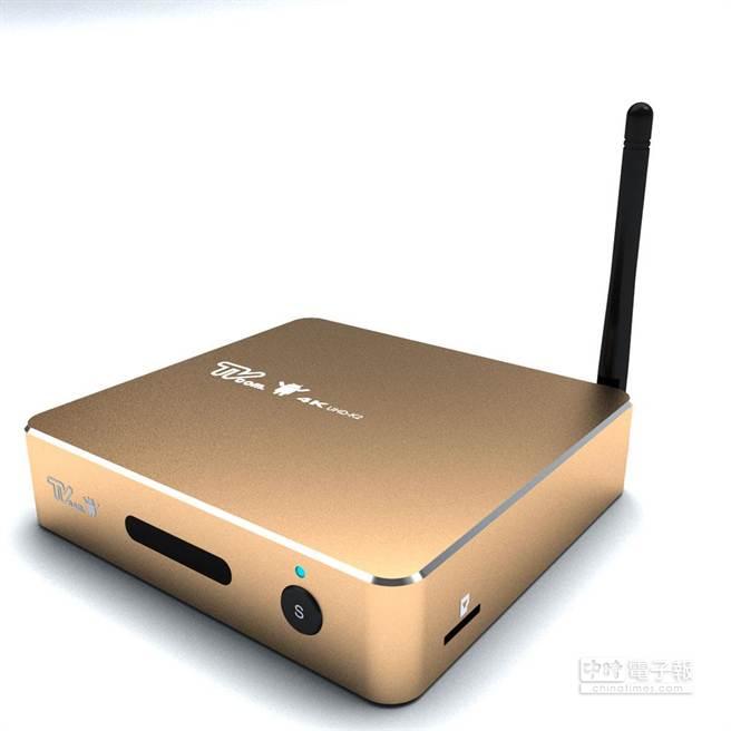 彩虹奇機4K多媒體智能播放器UHD-K2(業者提供)
