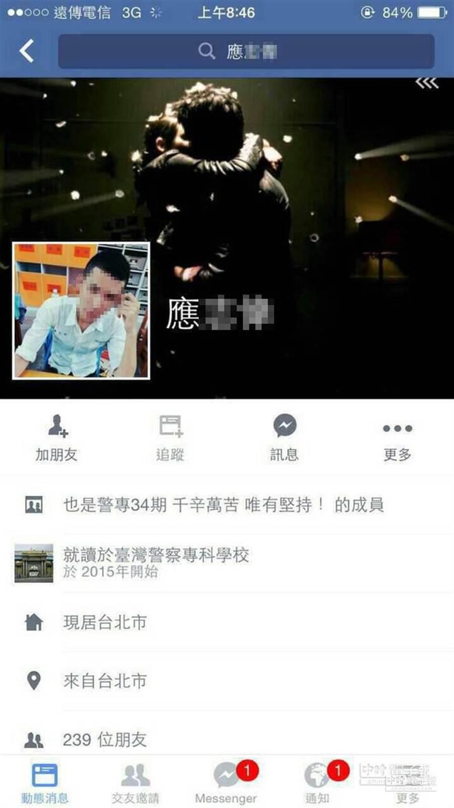 應男的臉書已寫上自己就讀警專,但引發風波後火速刪除。(翻攝臉書)