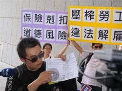 公車司機抗議工時過長 中市府將勞檢稽查