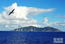 日媒:中日海上聯絡機制 不含領海、領空