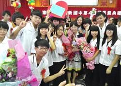 日新國中148學生畢業 統統有獎