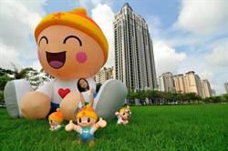 農業精靈「高通通」會飛了! 新款氣球將亮相