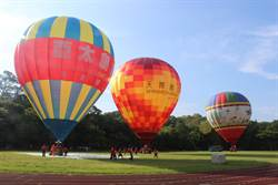 全國大專首見 亞太熱氣球起飛