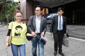 質疑爆料造假 主播妻擬反控誣告