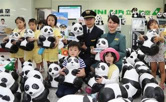 紙貓熊又來了!松山機場快閃排隊