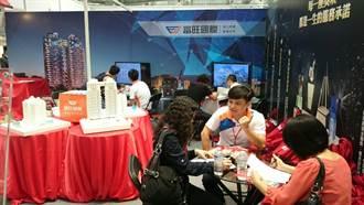 富旺台北房產博覽會 單日吸客逾百組
