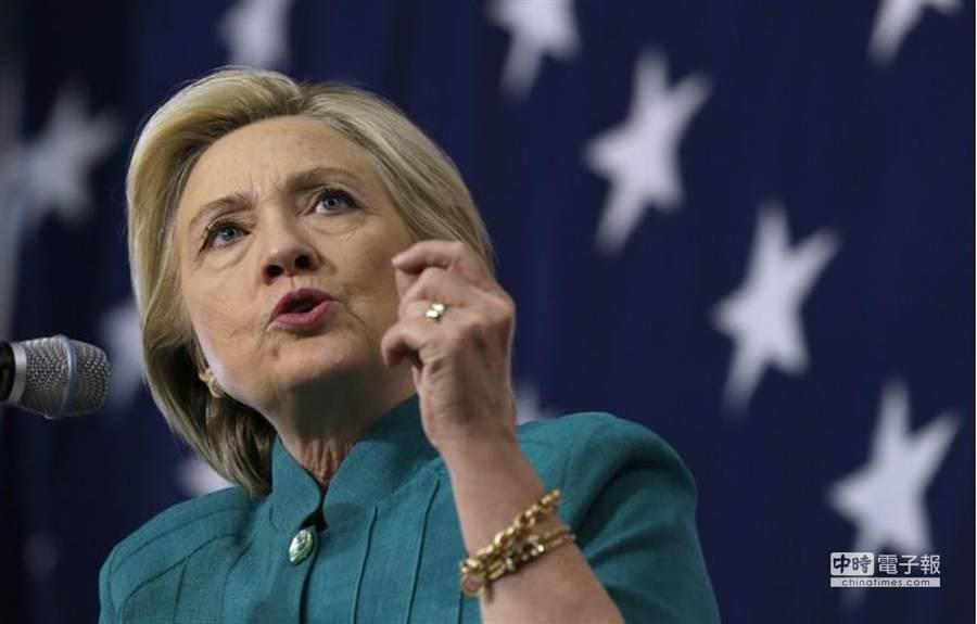 美國總統參選人希拉蕊.柯林頓宣稱,中國崛起是下一任美國總統所面臨的「最大難題之一」。(美聯社)