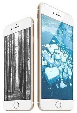 iPhone限價綁約  蘋果抗罰2千萬敗訴