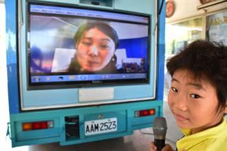 同安國小科技融入教學 利用視訊學英語
