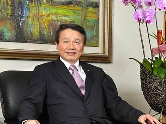 台中銀新總座賴進淵:盼1年內 總資產增至200億美元以上