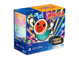 太鼓達人PS Vita主機同捆組  7月9日上市