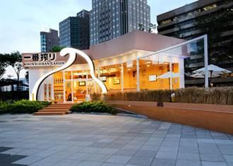 KIRIN ICHIBAN GARDEN台北阪急店 進駐時尚匯聚信義區