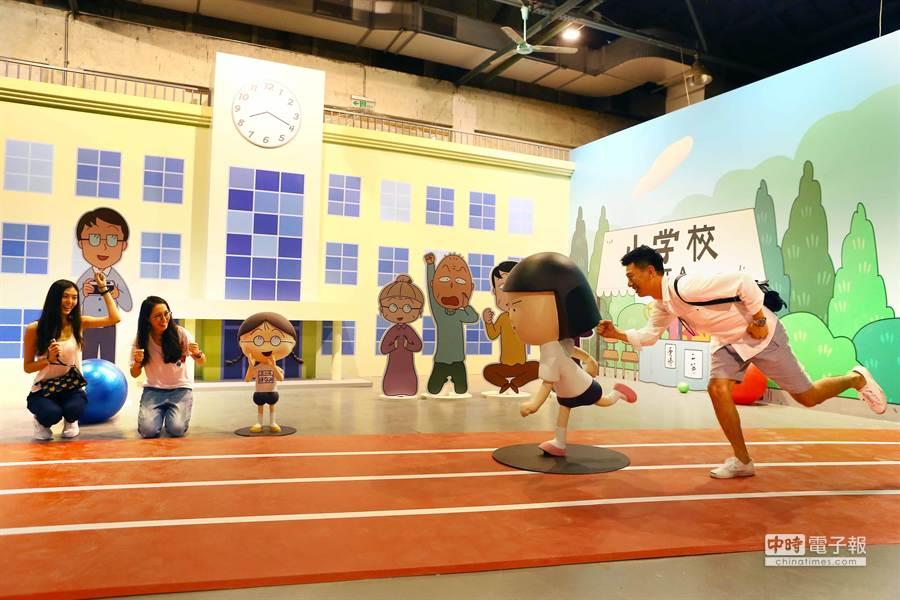《櫻桃小丸子學園祭-25週年特展》19日開展,希望可以透過本次的展覽,呈現出櫻桃小丸子不同的風格,讓更多人可以喜愛《櫻桃小丸子》。(鄧博仁攝)