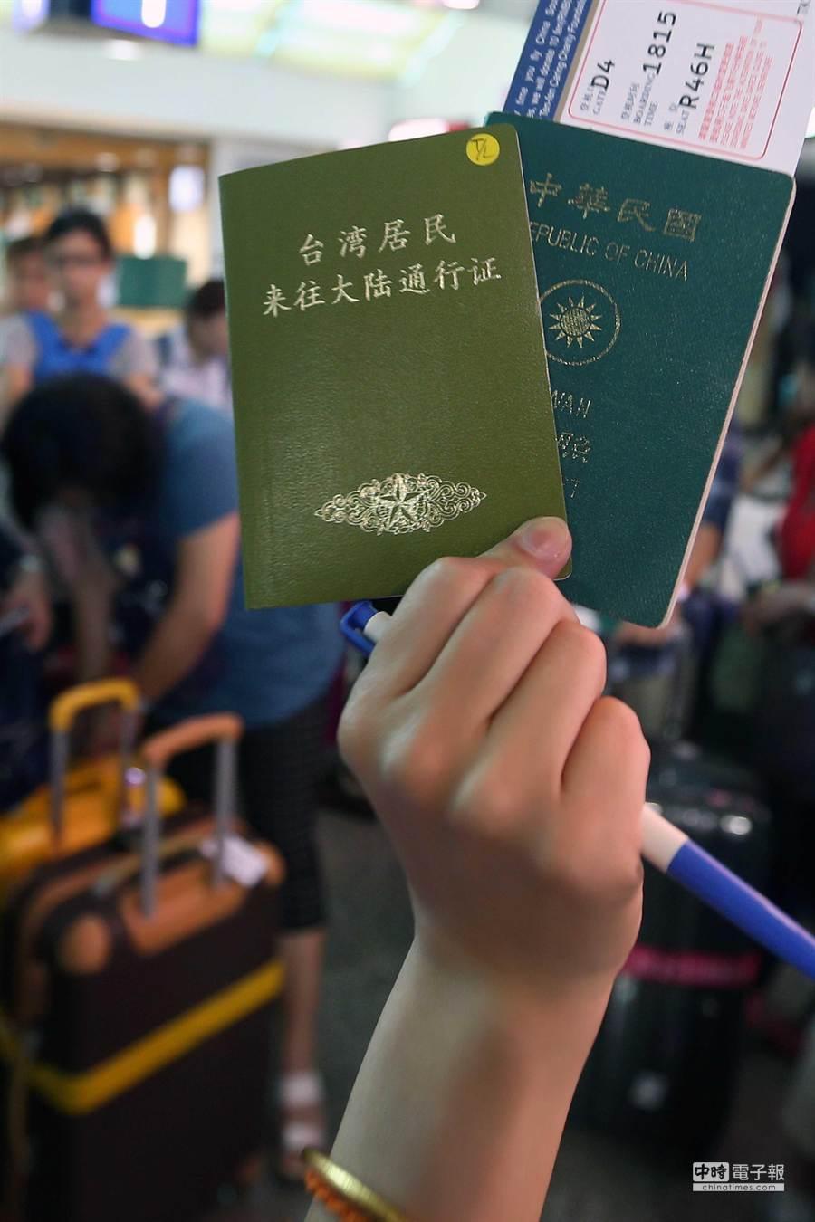 7月1日起赴陸免簽。(陳麒全攝)