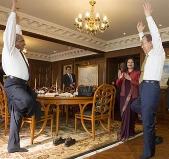 有益身心發展 UN首慶國際瑜珈日