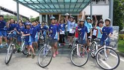 社頭崙雅國小畢業生 要考腳踏車駕照