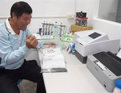 屏東滿州農會推廣有機黑豆種植 自購儀器檢測農藥殘留