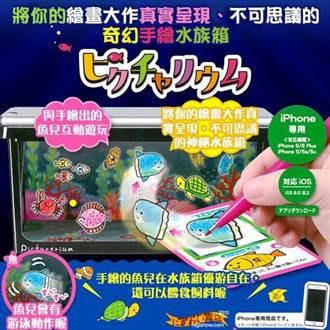 虛擬水族箱好神奇 魚跟飼料都能自己畫