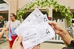 假身份證應徵幼教師  向家長借錢後失聯