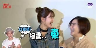 被問「苛政」直覺喊「東」李毓芬默認有男友?