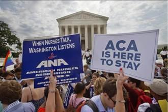 美最高法院挺「歐記健保」