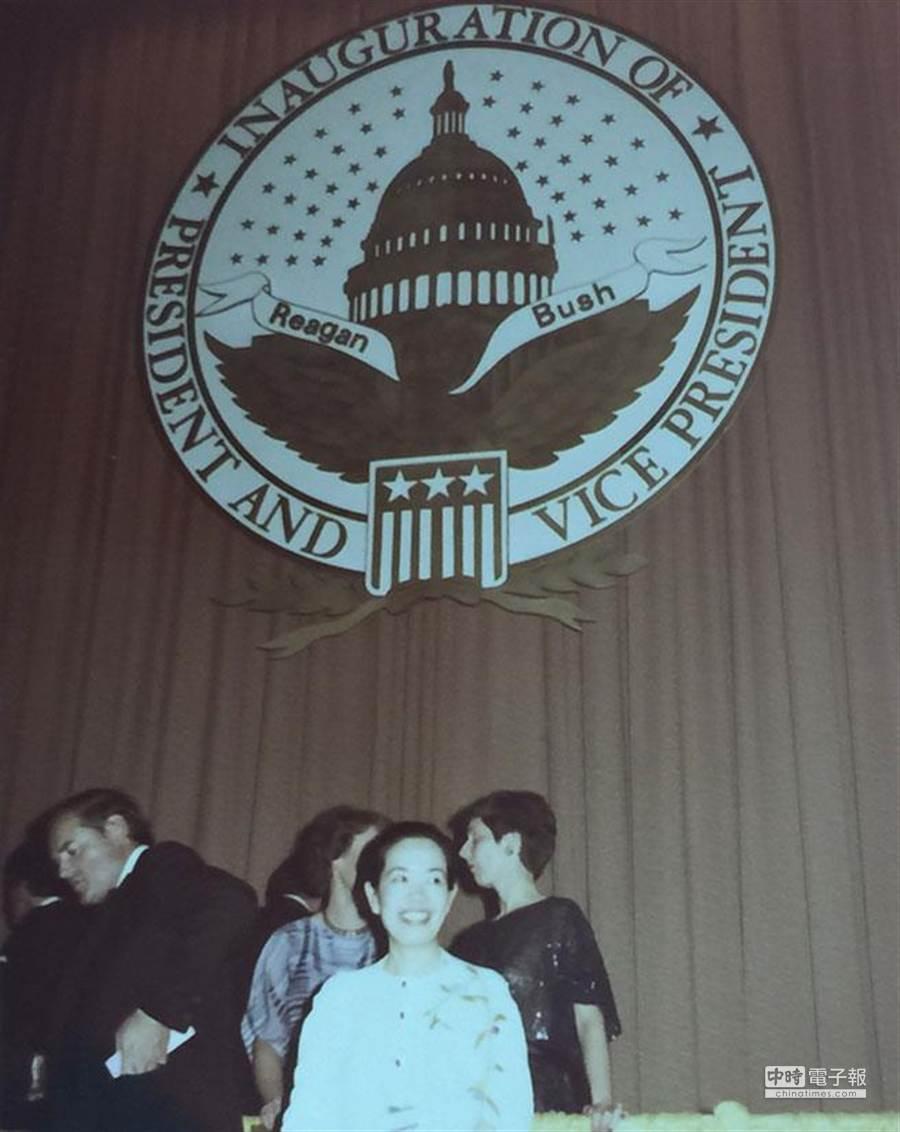鄭佩芬曾兩度參加美國總統就職大典,是人生中重要的回憶。(圖/鄭佩芬提供)